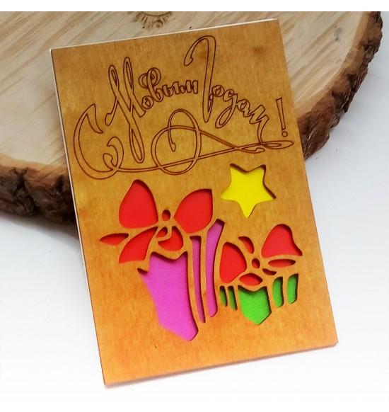 """Деревянная открытка """"Подарок """" - 1"""