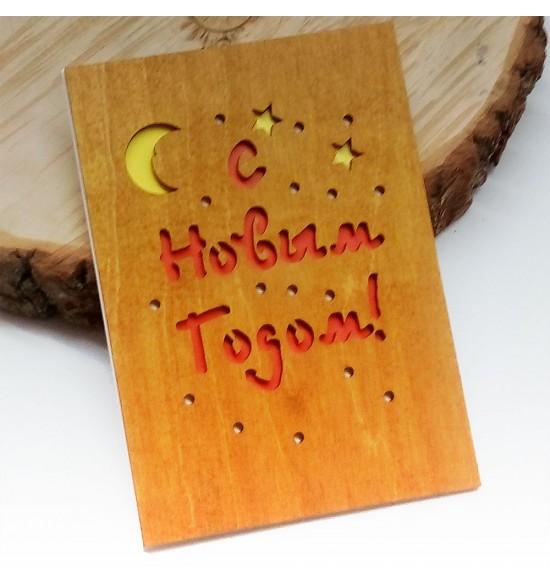 """Деревянная открытка """"С новым годом"""" - 1"""