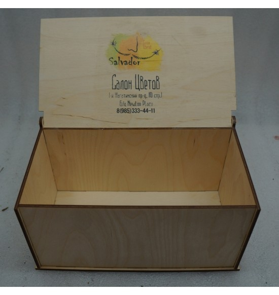 Коробочка для подарков с цветной надписью на заказ