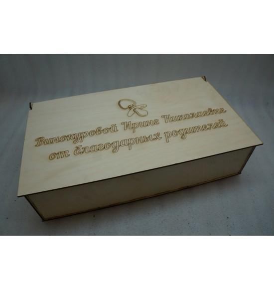 Коробка для подарков на заказ длинная