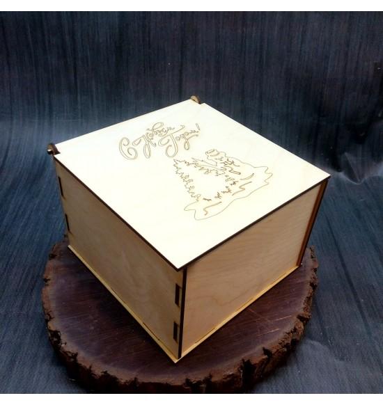 Коробка С Новым Годом с крышкой