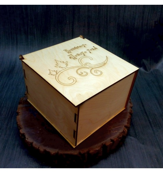 Коробка Волшебного Нового Года с крышкой