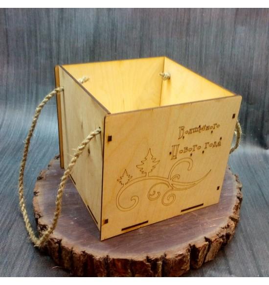 Коробочка с ручками Волшебного Нового Года