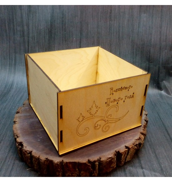Новогодняя коробочка без крышки Волшебного Нового года