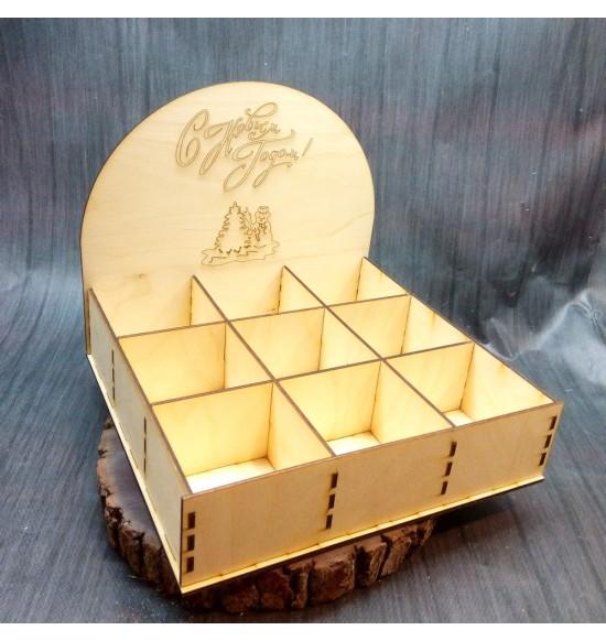 Коробка для мелочи на витрину С Новым Годом