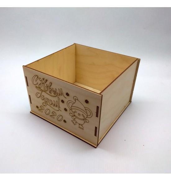 Новогодняя коробочка без крышки С Новым Годом 2020