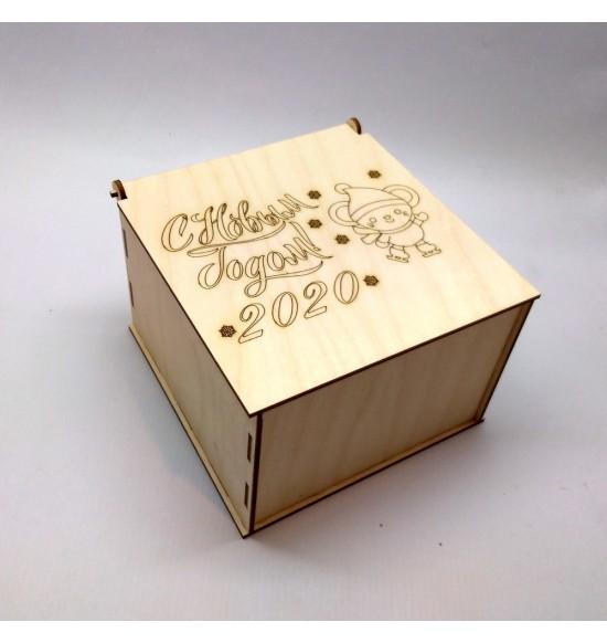Коробка С Новым Годом 2020 с крышкой