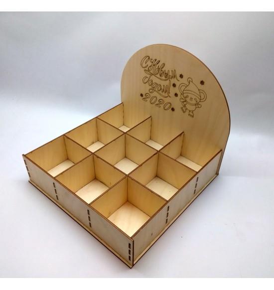 Коробка для мелочи на витрину С Новым Годом 2020